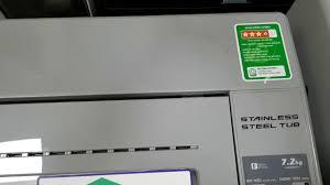 Máy giặt lồng ngang Aqua 7.2kG aqw-s72ct - YouTube