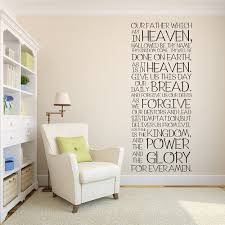 The Lord S Prayer Bible King James Matthew Quote Vinyl Wall Decal Decor