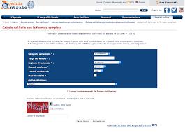 Come verificare online il pagamento del bollo auto - Why-Tech