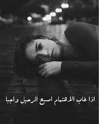 صور حزينه عليها كتابه
