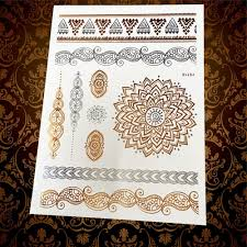 Adorable Amazing Mandala Waterproof Temporary Tattoo Mandala Stickers Mandala Wall Decal Mandala Wall Sticker Mandal Sticker Wall Art Mandala Decals Mandala