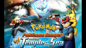 pokémon Ranger and the Temple of the Sea movie trailer 2006. - YouTube