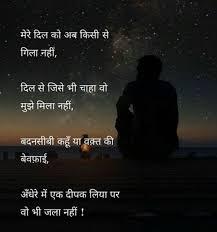 pin on daily quotes hindi english gujarati