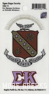 Sigma Kappa Crest Sticker More Greeks