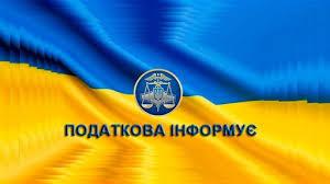 Платники Луганщини перерахували до бюджету понад 2,2 млрд грн ЄСВ