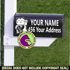 Beckoning Cat Mailbox Set Add Your Name Address Vinyl Decal Sticke Gorilla Decals