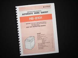hitachi hb b101 bread maker machine