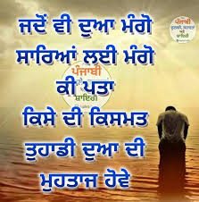 pin by deep dhillon on reality inspirational quotes quotations