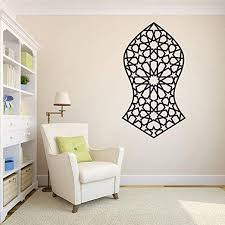 Amazon Com Wsyyw Islamic Wall Decal Islam Muslim Decal Islam Religious Wall Sticker Removable Vinyl Mural Home Decor Wall Sticker Family Garden Light Blue 42x23cm Kitchen Dining