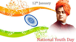 national youth day inspirational powerful quotes from swami