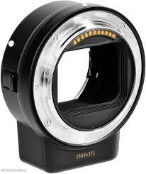 nikon ftz lens adapter patibility