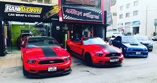 Al Tarifi Car Wrap Stickers Cars Amman Jordan 7 551 Photos Facebook