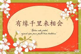 Hasil gambar untuk Mutiara  Bahasa Mandarin