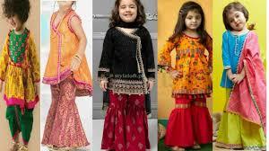 mehndi dress design for baby girl