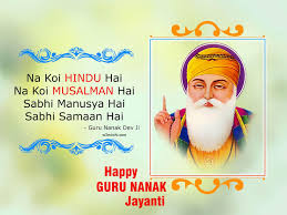 inspirational motivational guru nanak jayanti quotes for