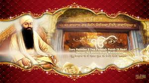 happy gurpurab of sri guru ram das sahib daily sikh updates