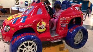 صور سيارات اطفال العاب اطفال مسلية صباح الورد