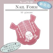 50 pieces nail form sculpted