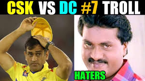 CSK VS DC IPL 2020 TELUGU TROLL