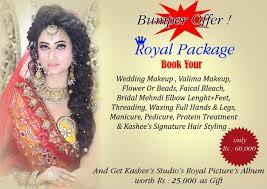 kashees makeup course saubhaya makeup