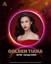 Miss Universe Thailand - Home