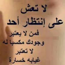 صور حب حزين Home Facebook