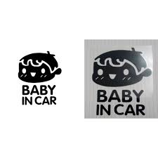 Bumper Sticker Pikachu Baby On Board Girl Pokemon Baby Decal Pokemon Car Decal Auto Parts And Vehicles Car Truck Graphics Decals Magenta Cl