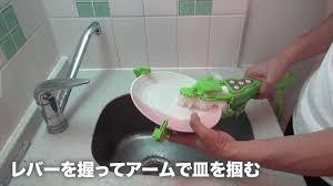 Máy rửa chén bát tự động cầm tay có giá chỉ 1,9 triệu