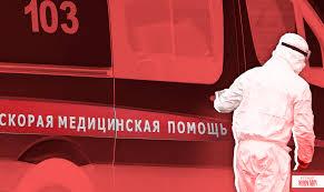 Россия на пороге пика пандемии коронавируса – все новости - ИА REGNUM