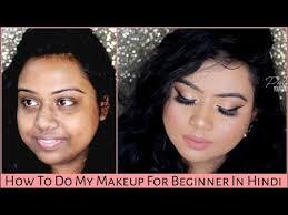 pigmented skin