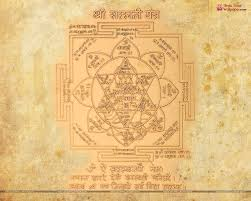 sri yantra wallpapers pictures free