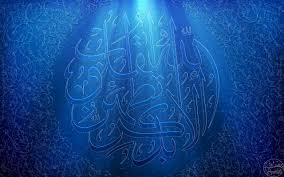 خلفيات اسلامية مجموعة 28 الموصلي خلفيات اسلامية