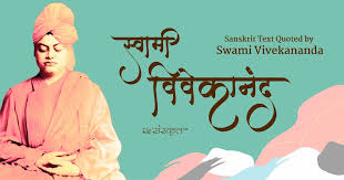 swami vivekananda famous sanskrit quotes thoughts meaning in