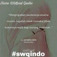 share wattpad quotes photos facebook