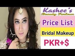 kashee bridal makeup charges saubhaya