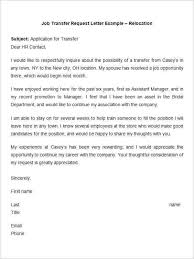letter to transfer to another branch