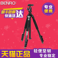 Buy [Special] A474TH10 benro benro h10 ptz professional photography camera  tripod kit in Cheap Price on Alibaba.com