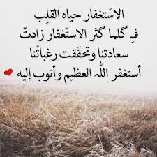 صور اسلامية مكتوب عليها اجمل العبارات الدينية رمسة عرب