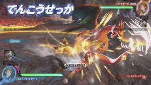 Pokémon' fighting game 'Pokkén Tournament' hits Wii U in March ...
