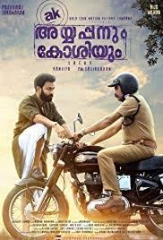 ayyappanum koshiyum imdb