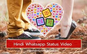 555 hindi status video for