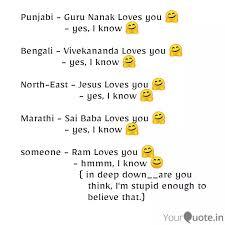 punjabi guru nanak love quotes writings by