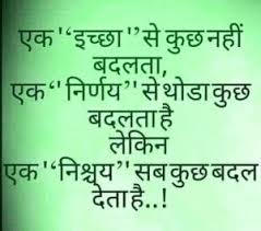 hindi pics best es life lesson