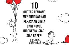 quotes tentang mengungkapkan perasaan cinta dari novel