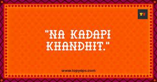 sanskrit shlokas that will motivate you in life