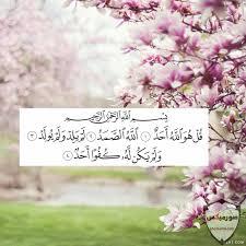صور قرآن صور دعاء خلفيات ادعية مصوره صور كلمة الله صورميكس