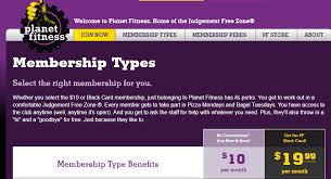 planet fitness membership cost 2017