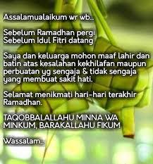 ▷ apep apep insan parid quote edisi ramadhan
