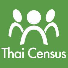 Thaicensus.com ชมรมคนไทยในสหรัฐอเมริกา - Home