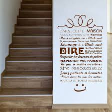 Free Shipping French Version Islamic House Rules Wall Stickers Islam Vinyl Wall Decal Art Quran Quote Allah Wall Sticker Leather Bag